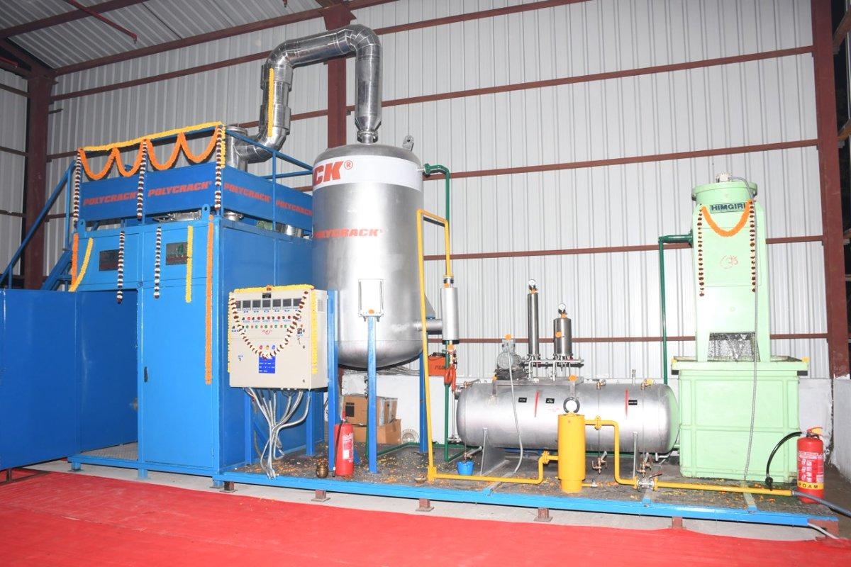 Indian Railway's 1st waste-to-energy plant commissioned at Bhubaneswar_40.1