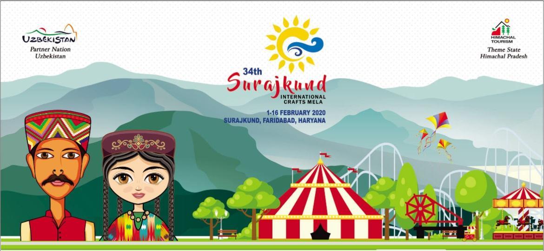 34th Surajkund International Crafts Fair 2020_40.1