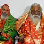 Ram Mandir Trust elects Nritya Gopal Das as president