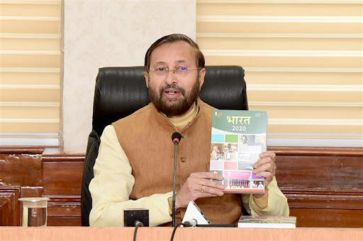Reference annuals 'Bharat 2020', 'India 2020' released_40.1
