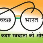 Cabinet approves 2nd phase of Swachh Bharat Mission Grameen