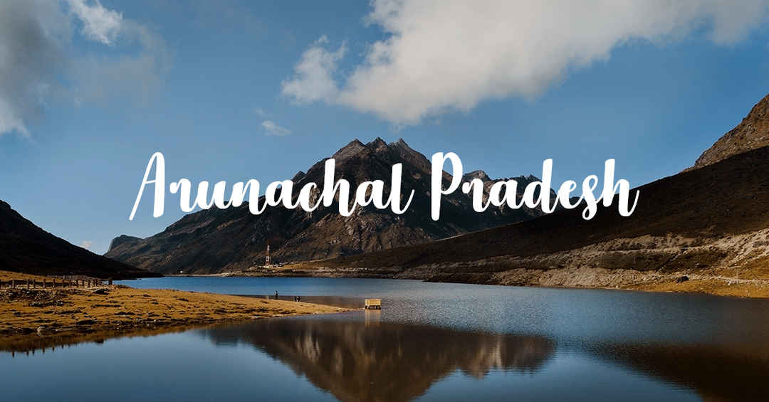 Arunachal Pradesh Statehood Day: 20 February_40.1