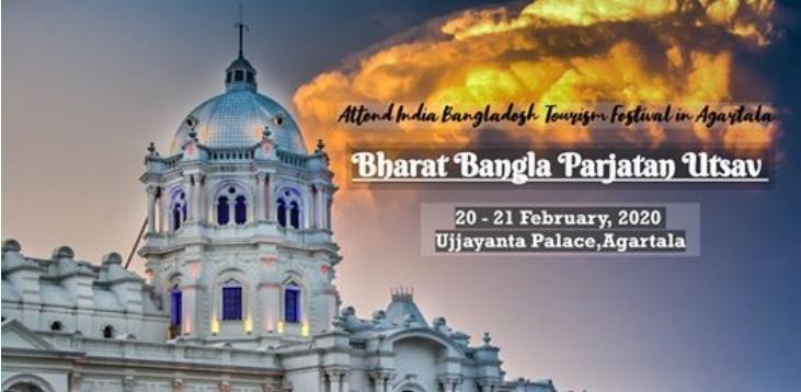 1st Bharat-Bangla Paryatan Utsav begins in Agartala_40.1
