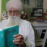 Sahitya Akademi Awardee Jaswant Singh Kanwal passes away