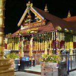 SC appoints C N R Nair to make inventory of ornaments at Sabarimala temple