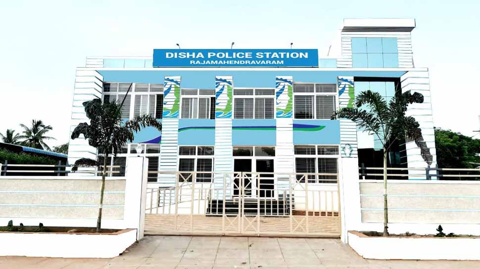Disha Police Station inaugurated in Andhra Pradesh's Rajamahendravaram_40.1