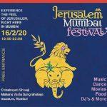 1st Jerusalem-Mumbai Festival to be held in Mumbai