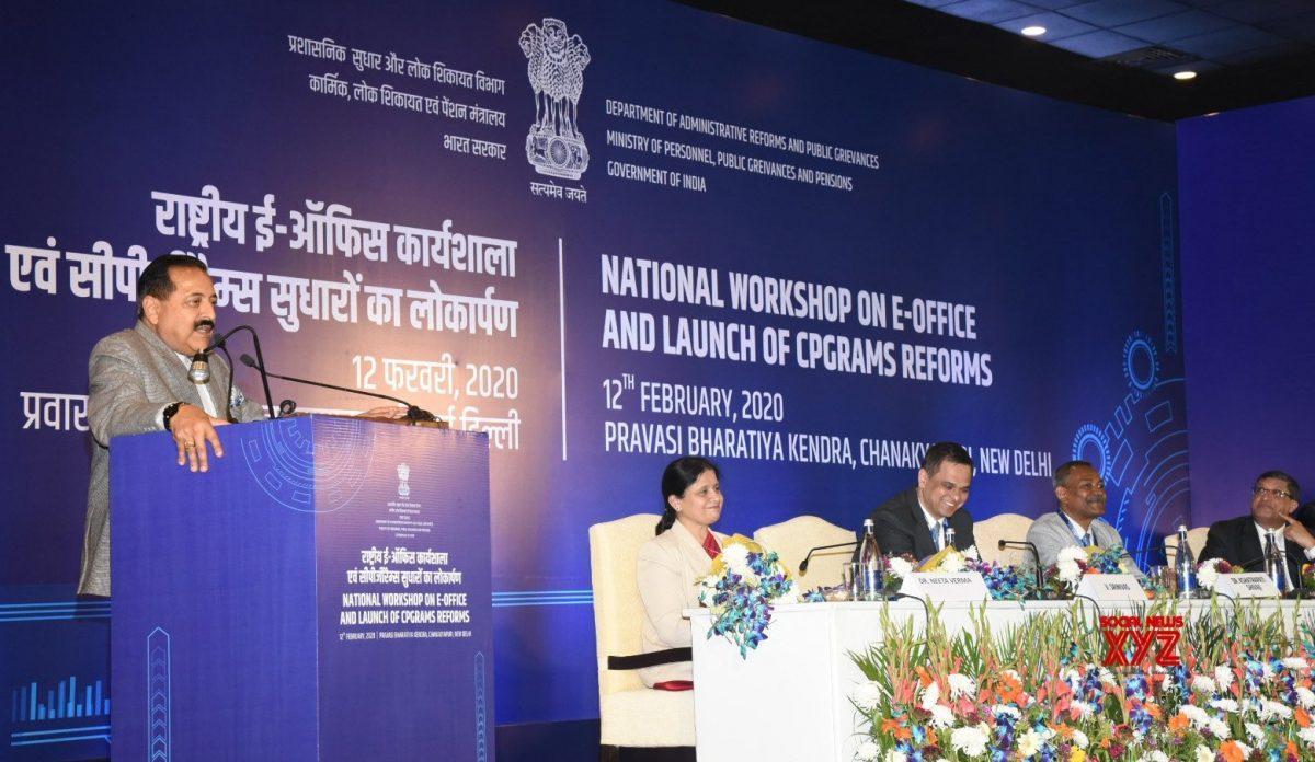 National Workshop on e-office held in New Delhi_40.1