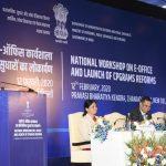 National Workshop on e-office held in New Delhi