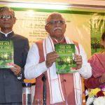 "Haryana CM releases the book ""A Commentary and Digest on The Air, Act 1981"""