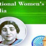 National Women's Day of India 2020