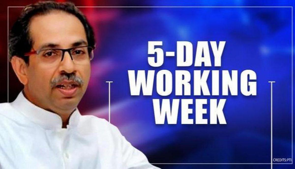 5-day working week for Maharashtra govt employees_40.1