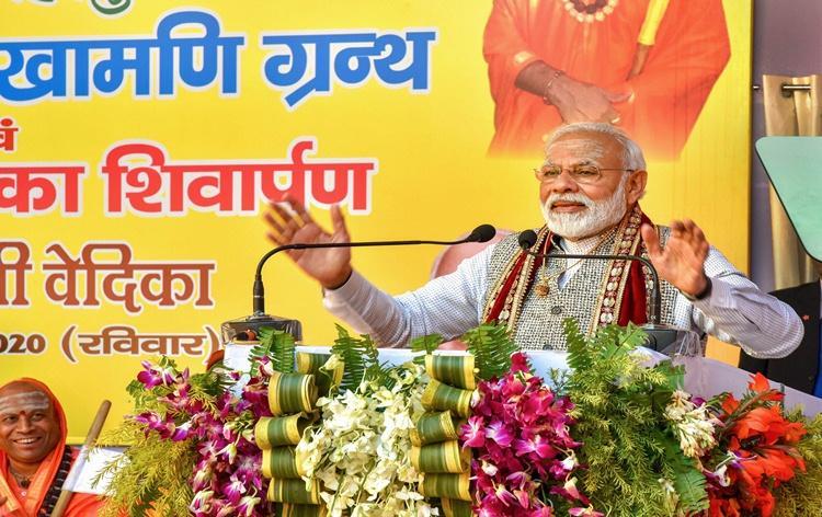 PM Modi launch 50 development projects worth over Rs 1200 crore in Varanasi_40.1