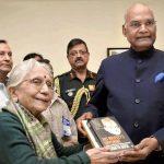 Former Lok Sabha MP Krishna Bose passes away