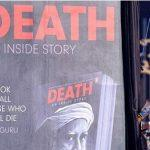 'Death: An Inside Story' book released by Venkaiah Naidu
