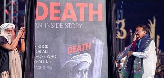 'Death: An Inside Story' book released by Venkaiah Naidu_40.1