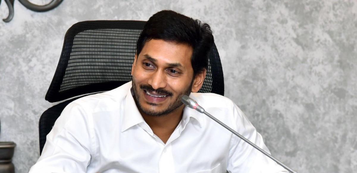 Govt of Andhra Pradesh launched 'Jagananna Vasthi Deevena' scheme for students_40.1