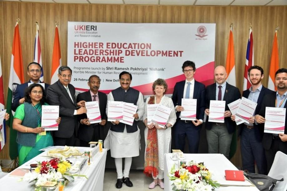 Higher Education Leadership Development Programme launched in New Delhi_40.1