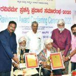 Raja Ravi Varma Award 2020 conferred
