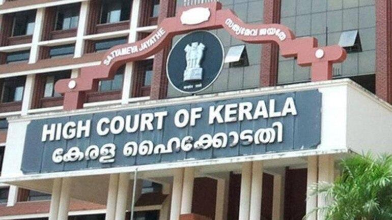 Kerala High Court bans all forms of strikes in schools, colleges_40.1