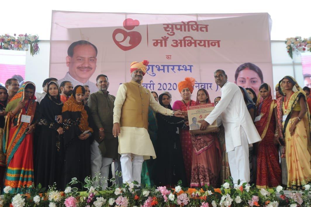 Om Birla launches 'Suposhit Maa Abhiyaan' in Kota_40.1