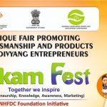 """""""Ekam Fest"""" begins to promote Craftsmanship of Divyang Artisans"""