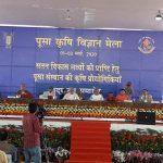 Pusa Krishi Vigyan Mela-2020 held in New Delhi