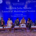 """Multilingual version of """"Incredible India"""" website launched"""