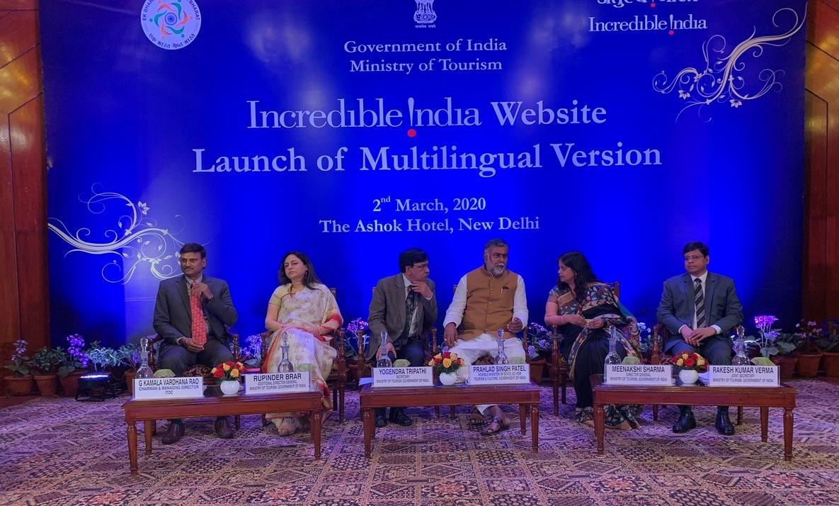 """Multilingual version of """"Incredible India"""" website launched_40.1"""