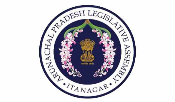 Arunachal Pradesh assembly implements e-Vidhan project_40.1