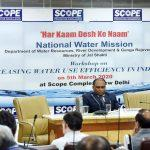 New Delhi hosts workshop on efficient use of water by industries
