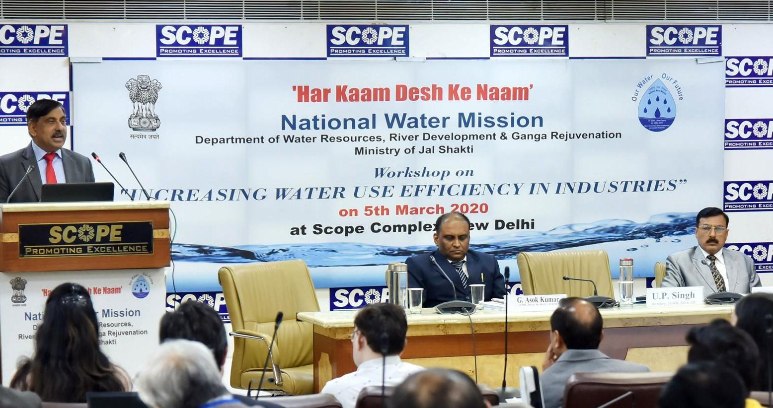 New Delhi hosts workshop on efficient use of water by industries_40.1