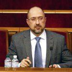 Denys Shmygal becomes Ukraine's new prime minister