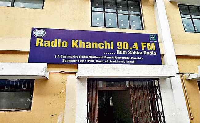 University of Ranchi launches its own Community Radio Station_40.1