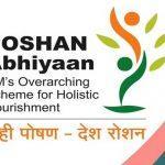 Andhra Pradesh ranks 1st in overall implementation of Poshan Abhiyan