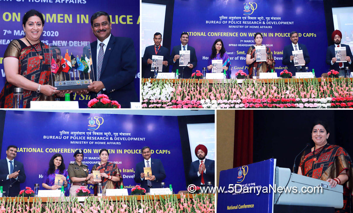 National Conference on Women in Police and CAPFs held in New Delhi_40.1
