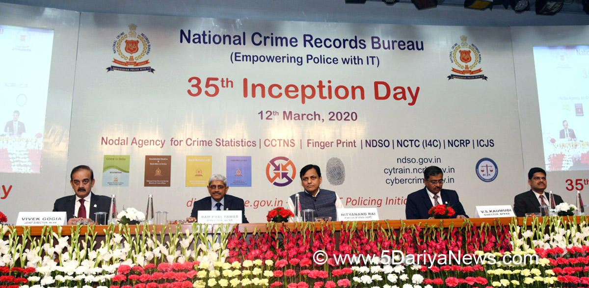 National Crime Records Bureau celebrated its 35th Inception Day_40.1