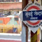 Maharashtra approves renaming of Mumbai Central station