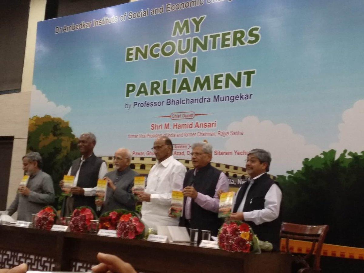 """""""My Encounters in Parliament"""" authored by Bhalchandra Mungekar released_40.1"""