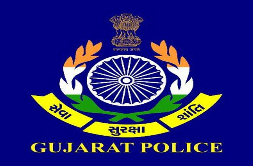 Gujarat Police becomes 1st state police to introduce taser guns_40.1