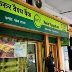 """Karur Vysya Bank launches pre-paid card """"Enkasu"""""""