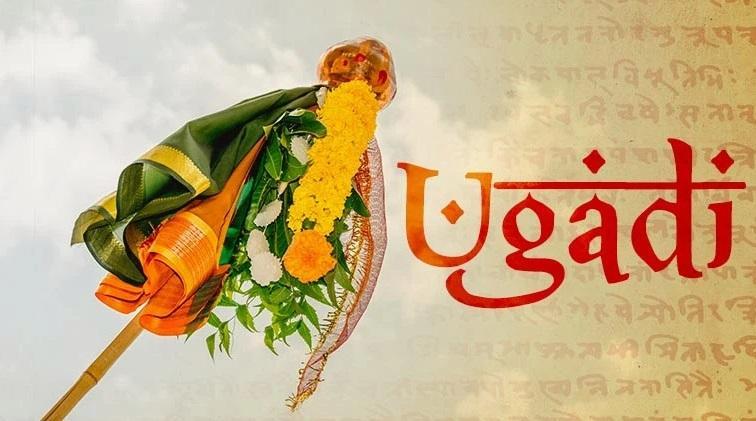 """Telugu new year day """"Ugadi"""" being celebrated today_40.1"""
