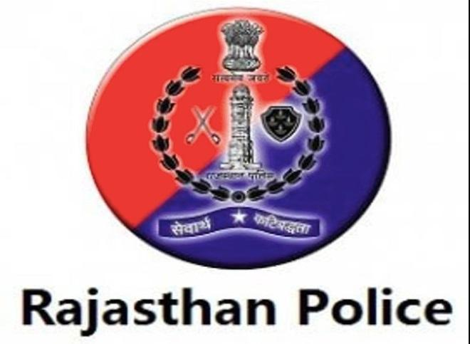 """Rajasthan Police launches a mobile app """"RajCop citizens app""""_40.1"""