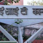 IIT Kanpur to develop low-cost portable ventilator
