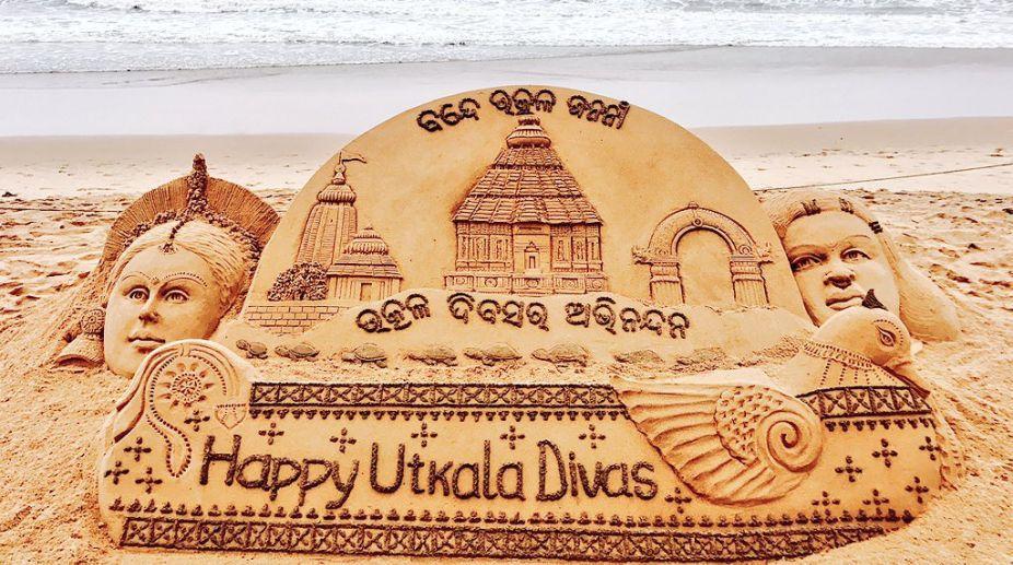 Utkal Divas Or Odisha Day Is Celebrated On 1 April