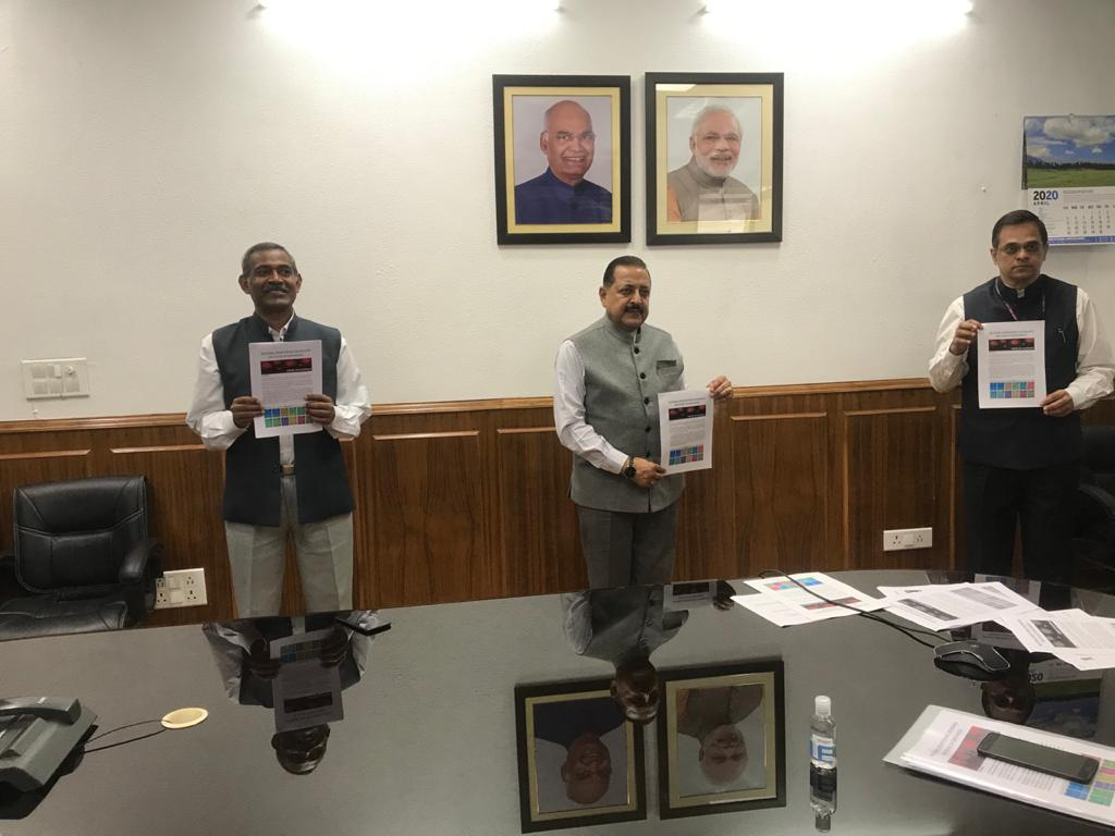 """""""National Monitoring Dashboard on COVID-19 Grievances"""" launched_40.1"""