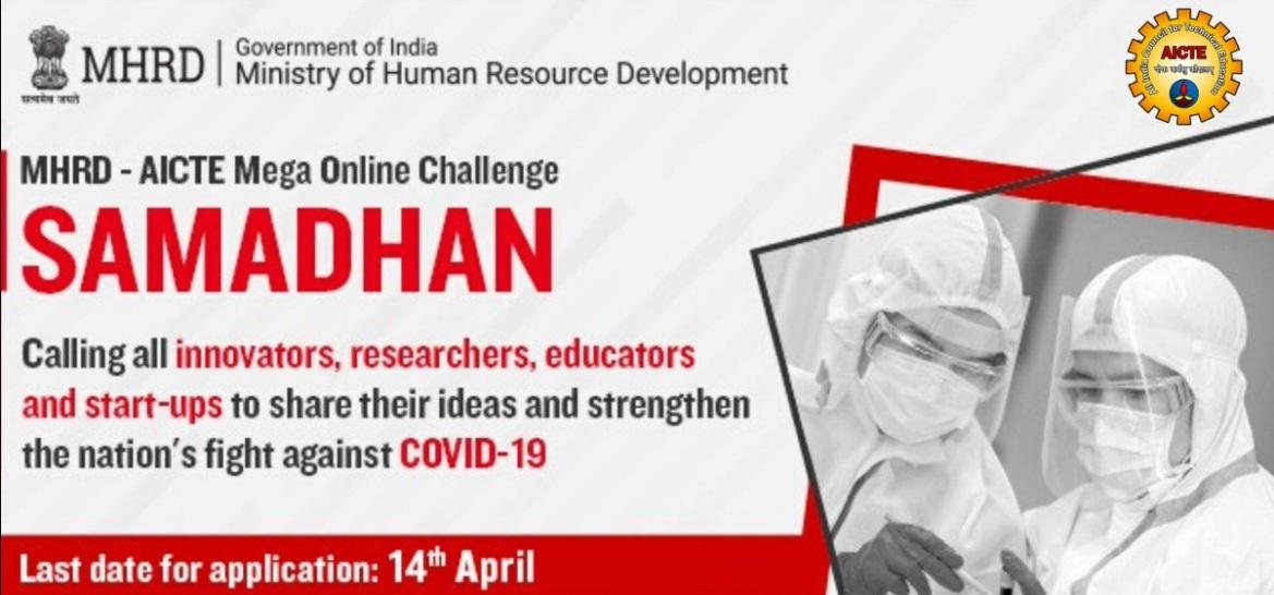 """MHRD launches """"Samadhan"""" challenge to fight against covid19_40.1"""