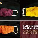 Double Layered Khadi Masks developed by KVIC