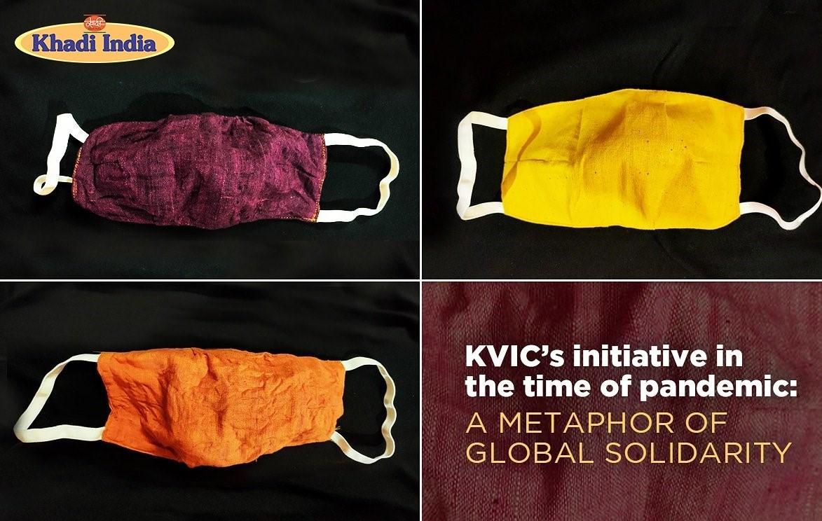 Double Layered Khadi Masks developed by KVIC_40.1