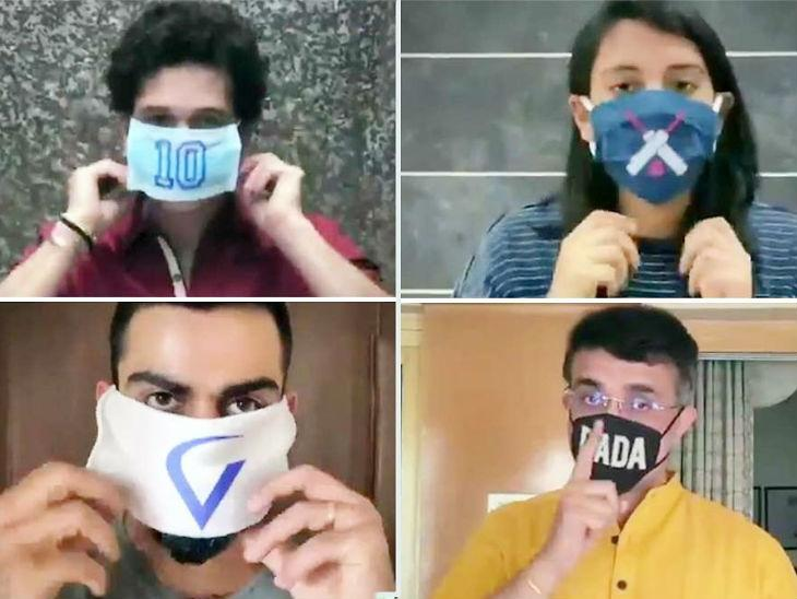 BCCI creates 'Team Mask Force' to spread awareness against COVID-19_40.1